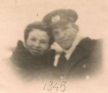 1945 г.